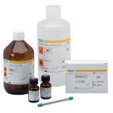 Control Set (bi-level) for Vitamin A/E by HPLC Reagent Kit