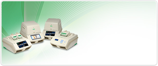 Real-Time PCR Systems